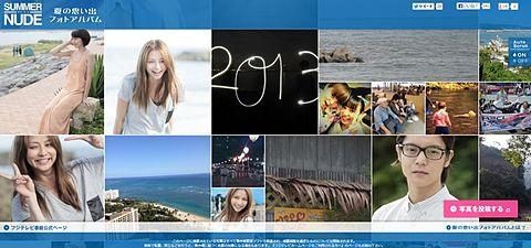 月9「SUMMER NUDE」出演者と共演?夏の思い出作りが話題の画像 プリ画像