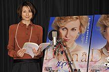 米倉涼子、七転八倒「苦しいです」の画像(モデルプレスに関連した画像)