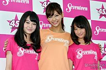 未来の北川景子・木村カエラ 「ミスセブンティーン2013」に2名が決定の画像(モデルプレスに関連した画像)