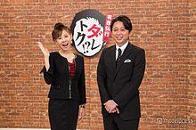 有吉弘行がMCの新感覚バラエティ番組 全国ネットでレギュラー化決定の画像(モデルプレスに関連した画像)