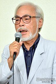 宮崎駿監督、「こんなに長く続ける気はなかった」<引退会見・一問一答>【1】の画像(モデルプレスに関連した画像)