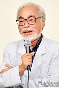 宮崎駿監督、「監督になって良かったと思ったことは一度もない」<引退会見・一問一答>【2】の画像(モデルプレスに関連した画像)