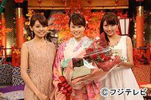 フジ本田朋子アナの後任発表 「ペケポン」「ほこ×たて」新MCで再スタートの画像(本田朋子に関連した画像)