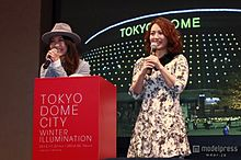 東京ドームが7色に光る 初のイルミ点灯式に磯山さやから登場の画像(プリ画像)