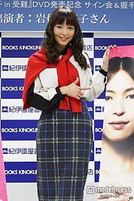 岩佐真悠子、大胆フルヌード披露で「自分の裸をまじまじと…」の画像(プリ画像)