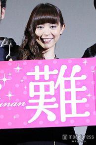 岩佐真悠子、大胆フルヌード挑戦作に「嫌ですよね…」の画像(プリ画像)