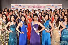 都道府県ナンバー1の美女が華やか集結 圧巻の美貌にうっとり 2014ミス・ユニバース・ジャパンの画像(ミス・ユニバース・ジャパンに関連した画像)