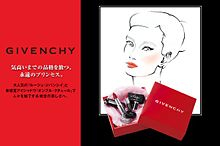 "「GIVENCHY」、現代風""オードリー・ヘプバーンの美しさ""を表現の画像(GIVENCHYに関連した画像)"