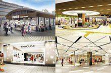 京都駅地下街が女性を意識した空間にリニューアル 「キールズ」など人気ショップも登場の画像(キールズに関連した画像)
