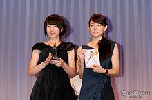 平井理央姉妹、公の場で初の2ショット披露 涙ぐむ一幕もの画像(プリ画像)
