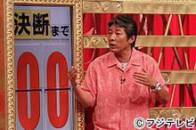 元シブがき隊・布川敏和、つちやかおりとの離婚の真相を告白の画像(布川敏和に関連した画像)