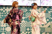 京都のはんなり双子モデル・えまえり、パリ「JAPAN EXPO」で日本アピールの画像(EXPOに関連した画像)