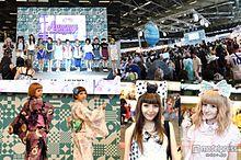 """人気モデルの""""KAWAII""""ファッションショーがパリ上陸 欧州最大26万人規模「JAPAN EXPO」<写真特集>の画像(EXPOに関連した画像)"""