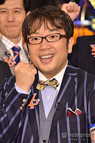 天野ひろゆき、資産10億円説に言及 「テラスハウス」後番組で「給料分かち合いたい」の画像(天野ひろゆきに関連した画像)