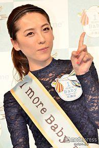 矢沢心、第2子出産を発表「不安で不安で気がきじゃない毎日」の画像(矢沢心に関連した画像)