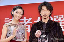 杏&綾野剛「今最も輝いている著名人」に決定 「ベストキャラクター賞」受賞の画像(ベストキャラクター賞に関連した画像)