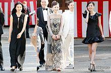 松雪泰子、二階堂ふみ、松井珠理奈らが華やかドレスで登場 「第1回京都国際映画祭」オープニングセレモニーの画像(松雪泰子に関連した画像)