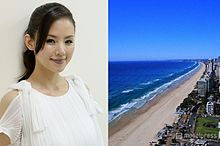 小西真奈美、オーストラリア人気No.1ビーチに感動の画像(プリ画像)