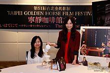 永作博美、熱烈ファンが歓迎 21年ぶりの台湾で笑顔の画像(永作博美に関連した画像)