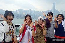 安西ひろこ、香港ミシュラン星付きグルメに興奮の画像(ミシュランに関連した画像)
