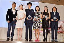 スザンヌ、矢沢心、安藤美姫が受賞 ママタレ&イクメンぶりで話題になった人は?の画像(矢沢心に関連した画像)