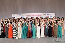 美女46人が華やか集結「2015ミス・ユニバース・ジャパン」ファイナリストお披露目の画像(ミス・ユニバース・ジャパンに関連した画像)