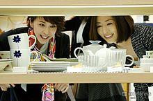 松雪泰子&竹内結子、16年ぶりの共演が実現 コメント到着の画像(松雪泰子に関連した画像)