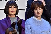 真木よう子、安田顕の女装姿を絶賛「嫉妬します」の画像(安田顕に関連した画像)