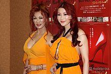 叶美香の3サイズ公表 恭子に続き「スーパーボディ」と反響の画像(叶美香に関連した画像)