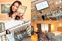 ディズニーホテル、謎解き挑戦 宿泊者限定&初のコース料理付きも<体験レポ>の画像(コース料理に関連した画像)
