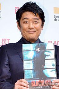 坂上忍、高橋ジョージ・三船美佳夫妻の離婚問題にコメントの画像(高橋ジョージに関連した画像)