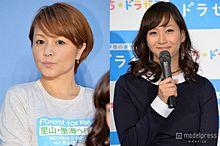 中澤裕子、藤本美貴の第2子妊娠にコメントの画像(中澤裕子に関連した画像)