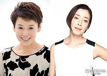 宮沢りえ&大竹しのぶが映画初共演 話題作追加キャスト発表の画像(宮沢りえに関連した画像)