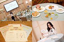 ディズニー初、コース料理付き謎解き 超難問ミニーの謎を全解説の画像(コース料理に関連した画像)