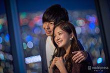 世界一の夜景が甘い夜を演出 東京スカイツリーが恋を盛り上げるデートスポットにの画像(デートスポットに関連した画像)