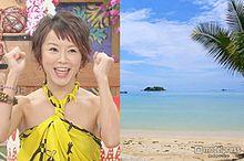 """鈴木亜美も虜、""""一度訪れたら忘れられない""""フィジー極上離島の魅力とはの画像(鈴木亜美に関連した画像)"""