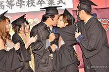 劇団ひとり、セクシー女優陣にキス迫られるの画像(劇団ひとりに関連した画像)