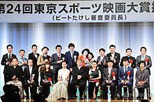 宮沢りえ、大島優子、May J.らが受賞 ビートたけしが直接表彰「東スポ映画大賞」の画像(宮沢りえに関連した画像)