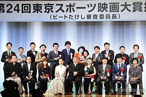 宮沢りえ、大島優子、May J.らが受賞 ビートたけしが直接表彰「東スポ映画大賞」の画像 プリ画像