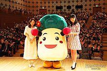 永作博美&佐々木希が感涙「本当に幸せでした」の画像(永作博美に関連した画像)