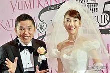 爆笑問題・太田光&光代夫妻、挙式しなかった理由とはの画像(太田光に関連した画像)