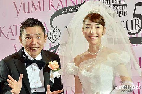 爆笑問題・太田光&光代夫妻、挙式しなかった理由とはの画像 プリ画像