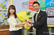 「ミヤネ屋」川田裕美アナウンサー、涙で卒業「4年間やってきてよかった」の画像(川田裕美に関連した画像)