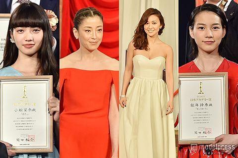 <写真特集>宮沢りえ、大島優子、能年玲奈、小松菜奈ら美女がドレスアップで集結「第38回日本アカデミー賞」の画像 プリ画像