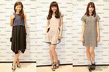 松井愛莉、八木アリサ、安田美沙子が美脚披露 パーティースタイルで魅せるの画像(プリ画像)