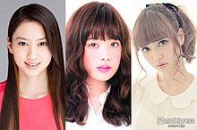 筧美和子、河北麻友子、中村里砂ら豪華ゲストが集結 ファッション&メイク術を伝授の画像(メイク術に関連した画像)