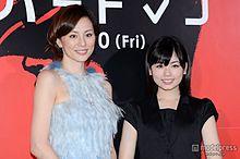 米倉涼子、後輩・小芝風花に期待「恐ろしい敵がやってきた」の画像(プリ画像)