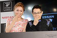 加藤茶&綾菜夫妻「円満です」 ラブラブぶりをアピールの画像(加藤茶に関連した画像)