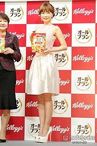 平子理沙、美脚・美くびれを披露 健康維持の秘訣を明かすの画像(プリ画像)