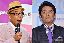 テリー伊藤、坂上忍ら悲痛 今井雅之さん訃報にコメントの画像(テリー伊藤に関連した画像)